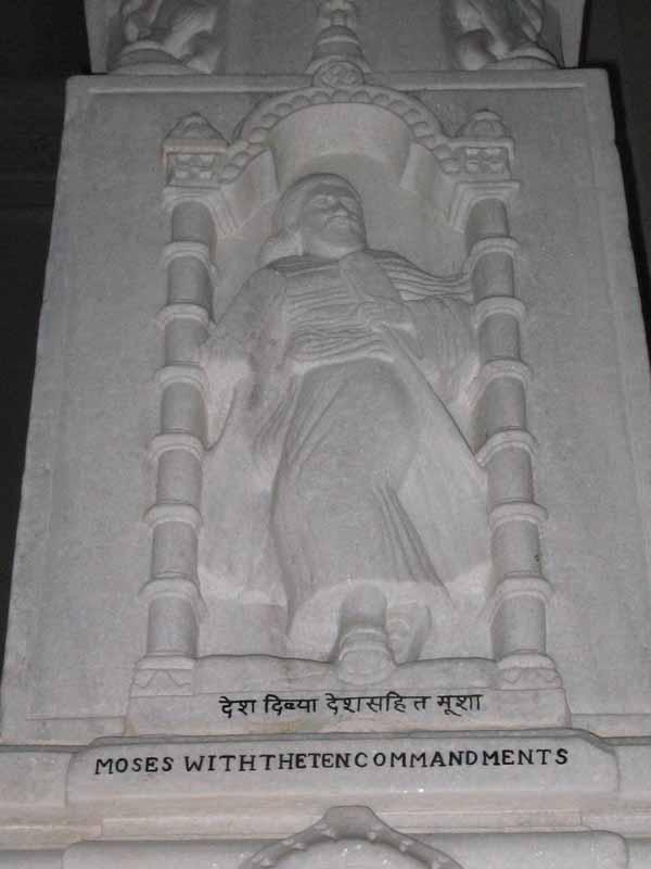 Religiones en la india hinduismo budismo jainismo - Mandamientos del budismo ...